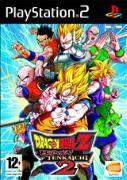 Cover-Bild zu Dragonball Z: Budokai Tenkaichi 2