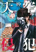 Cover-Bild zu Miura, Tsuina: High-Rise Invasion Vol. 19-21