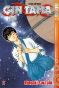 Cover-Bild zu Sorachi, Hideaki: Gin Tama 02