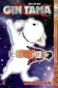 Cover-Bild zu Sorachi, Hideaki: Gin Tama 04