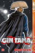 Cover-Bild zu Sorachi, Hideaki: Gin Tama 35
