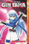 Cover-Bild zu Sorachi, Hideaki: Gin Tama 11