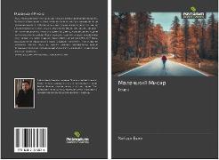 Cover-Bild zu Beka, Hajzen: Malen'kij Misir
