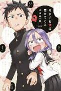 Cover-Bild zu Yamamoto, Soichiro: When Will Ayumu Make His Move? 3
