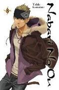 Cover-Bild zu Yuhki Kamatani: NABARI NO OU, VOL. 8