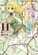 Cover-Bild zu Murasaki, Yukiya: How NOT to Summon a Demon Lord (Manga) Vol. 14