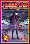 Cover-Bild zu Oshikiri, Rensuke: Hi Score Girl 02