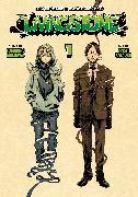 Cover-Bild zu Maekawa, Tomohiro: Livingstone 1