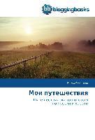Cover-Bild zu Moi puteshestviya