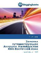 Cover-Bild zu Zametki puteshestvujushhej Annushki. Kalejdoskop Jugo-Vostochnoj Azii