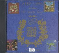 Cover-Bild zu Polo Hofer und die Schmetterband 1987-1994