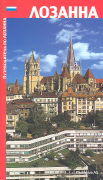 Cover-Bild zu Lausanne Stadtführer