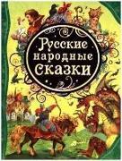 Cover-Bild zu Russkie narodnye skazki