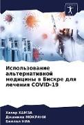 Cover-Bild zu Ispol'zowanie al'ternatiwnoj mediciny w Biskre dlq lecheniq COVID-19
