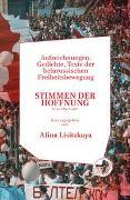Cover-Bild zu Lisitzkaja, Alina (Hrsg.): STIMMEN DER HOFFNUNG. AUFZEICHNUNGEN, GEDICHTE, TEXTE DER BELARUSSISCHEN FREIHEITSBEWEGUNG