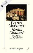 Cover-Bild zu Markaris, Petros: Hellas Channel (eBook)
