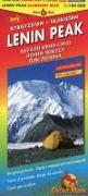 Cover-Bild zu Pik Lenin (Lenin Peak) 1 : 100 000