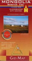 Cover-Bild zu Mongolia Geographical Map 1 : 2 000 000. 1:2'000'000