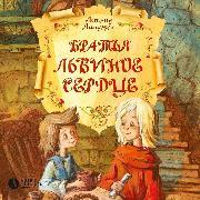 Cover-Bild zu Lindgren, Astrid: Bröderna Lejonhjärta (Audio Download)