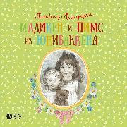 Cover-Bild zu Lindgren, Astrid: Madiken och Junibackens Pims (Audio Download)
