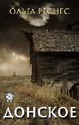Cover-Bild zu Don (eBook)