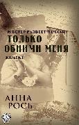 Cover-Bild zu Just Hug Me (Book 1) (eBook)