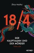 Cover-Bild zu 18/4 - Der Hauptmann und der Mörder