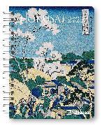 Cover-Bild zu Hokusai 2022 - Diary - Buchkalender - Taschenkalender - Kunstkalender - 16,5x21,6