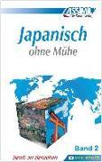 Cover-Bild zu Japanisch ohne Mühe 2 B1-B2. Lehrband