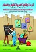 Cover-Bild zu Arabisch Lesen und Schreiben für Gross und Klein