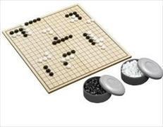 Cover-Bild zu Go & Go Bang-Turnier