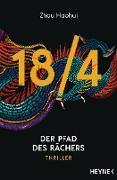 Cover-Bild zu 18/4 - Der Pfad des Rächers (eBook)