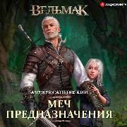 Cover-Bild zu Miecz przeznaczenia (Audio Download) von Sapkowski, Andrzej