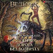 Cover-Bild zu Sezon burz. Droga, z ktorej sie nie wraca (Audio Download) von Sapkowski, Andrzej