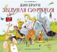 Cover-Bild zu Zverinaja simfonija von Brown, Dan