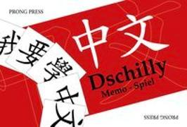 Cover-Bild zu DSCHILLY CHINESISCH von PRONG PRESS