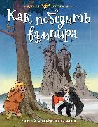 Cover-Bild zu Monsterakademin (eBook) von Widmark, Martin