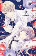Hello, Innocent 02 von Sakai, Mayu