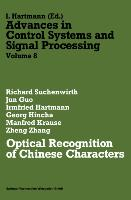 Cover-Bild zu Guo, Jun: Optical Recognition of Chinese Characters