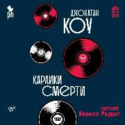 Cover-Bild zu Coe, Jonathan: Karliki smerti (Audio Download)