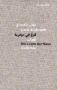Cover-Bild zu Die Leere der Vase von Alahmadi, Galal