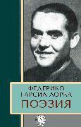 Cover-Bild zu Poems (eBook) von Lorca, Federico García