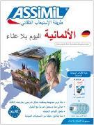 Cover-Bild zu ASSiMiL Deutsch ohne Mühe heute für Arabischsprecher - Audio-Sprachkurs von ASSiMiL GmbH (Hrsg.)