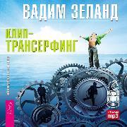 Cover-Bild zu Reality transurfing. Step IX (Audio Download) von Zeland, Vadim