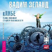 Cover-Bild zu Reality transurfing. Step X (Audio Download) von Zeland, Vadim