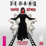 Cover-Bild zu Tufti the Priestess. Live Stroll Through A Movie (Audio Download) von Zeland, Vadim