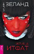 Cover-Bild zu ZHrica Itfat (eBook) von Zeland, Vadim