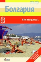 Cover-Bild zu Nelles Guide Bulgaria von Nelles, Günter (Hrsg.)