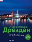 Cover-Bild zu Faszinierendes Dresden / Russische Ausgabe von Schneider, Günter (Fotogr.)