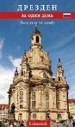 Cover-Bild zu Dresden an einem Tag (russische Ausgabe). 1:10'000 von Mundus, Doris